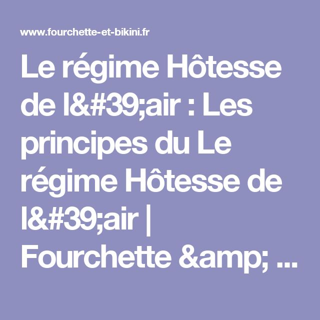 17 meilleures id es propos de hotesse de l air sur pinterest h tesse de l 39 air bourlon et. Black Bedroom Furniture Sets. Home Design Ideas