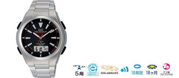CITIZEN Q&Q 電波ソーラー腕時計 SOLARMATE MD02-202 ■「SOLARMATE」ソーラー電源で室内のほんまちょっとの光でも電気が作られるし、 余った電気は内部に充電できるらしい!!