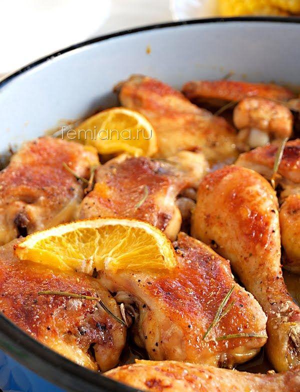 Курица в апельсиновом маринаде запеченная с апельсинами