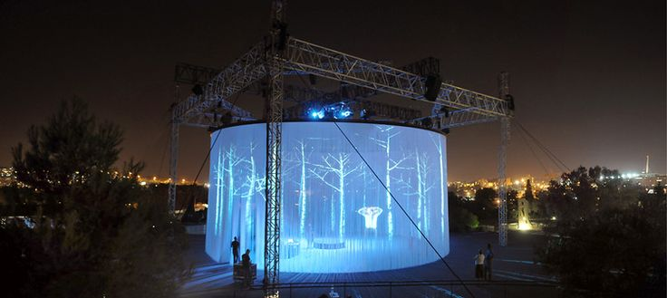 Ron Arad Designs A 3-D Theater That Immerses You In Projection Art | Co.Design: business + innovation + design