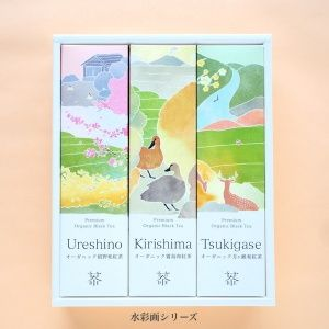 画像: 日本の和紅茶を楽しむ   【有機嬉野和紅茶(50g)、有機霧島和紅茶(50g)、有機月ヶ瀬和紅茶(30g)】