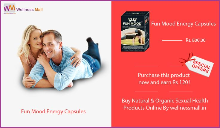 Make fun with your partner & Enjoy Like Kings.... Fun Mood Energy Capsules Online with special offer FUN MOOD Capsule is the herbal blend whose ingredients cumulatively supports in overcoming issues of infertility through working on all organs which are related to fertility. The Capsules contains herbal ingredients that help in increasing number of Semens as well as semen volume and density.