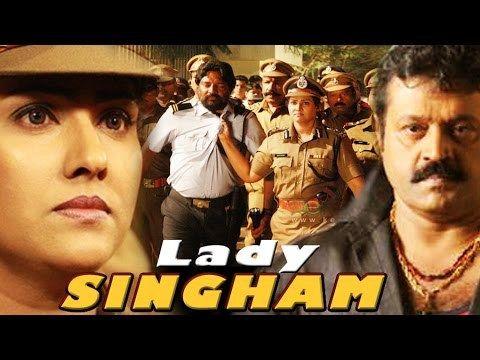 "Free ""Lady Singham""   Hindi Dubbed Malayalam Movie HD 2015   Vani Vishwanath   Suresh Gopi   Reshma Sisil Watch Online watch on  https://free123movies.net/free-lady-singham-hindi-dubbed-malayalam-movie-hd-2015-vani-vishwanath-suresh-gopi-reshma-sisil-watch-online/"