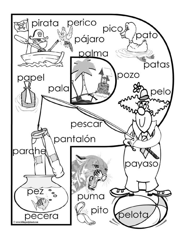 25 best alfabeto images on pinterest learn spanish for Learning planet alphabet coloring pages