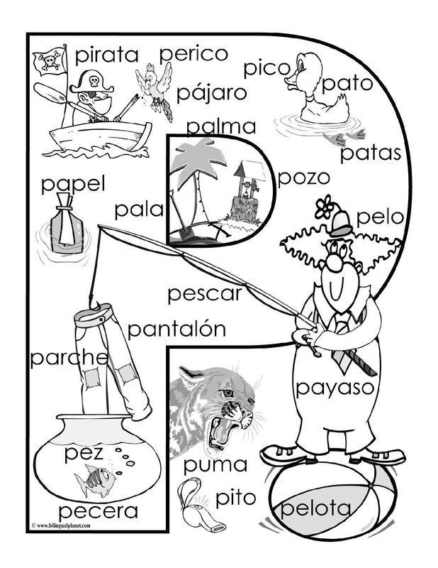 Palabras Con P Para Colorear Letra P Dibujo Para