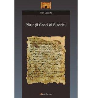 Părinţii Greci ai Bisericii