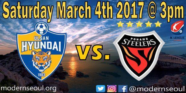 ulsan-hyundai-v-pohang-steelers-k-league-classic-2017-march-4th