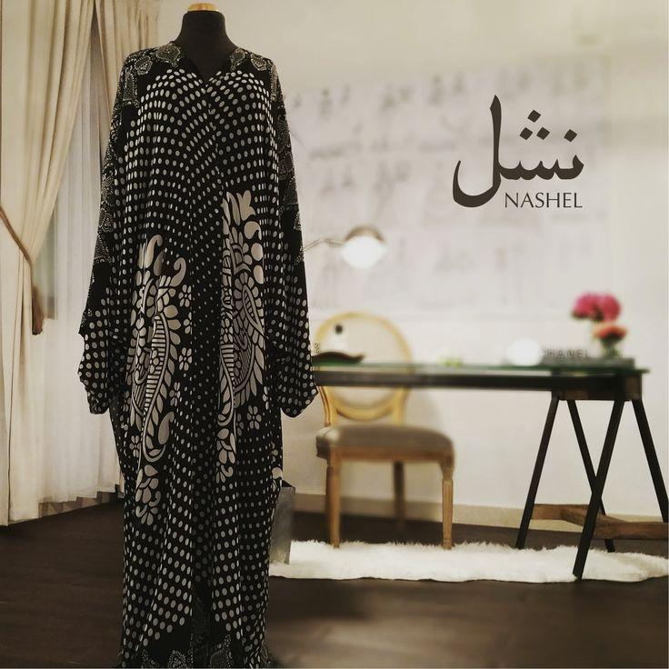 nashel abaya من مجموعتنا الجديدة #عبايات_نشل #نشل #عبايات #عبي #عباية #abaya #nashelabaya #abayas #nashel