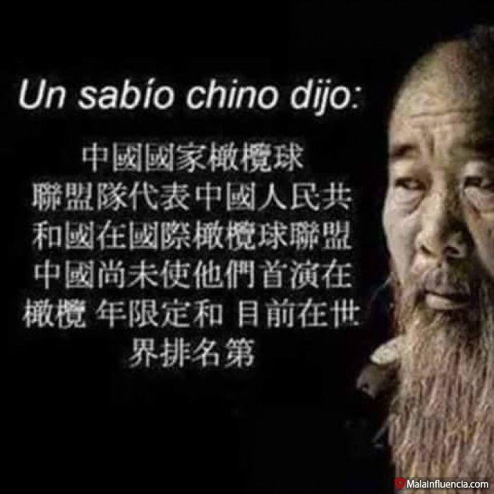 Como dijo el sabio maestro chino - Malainfluencia