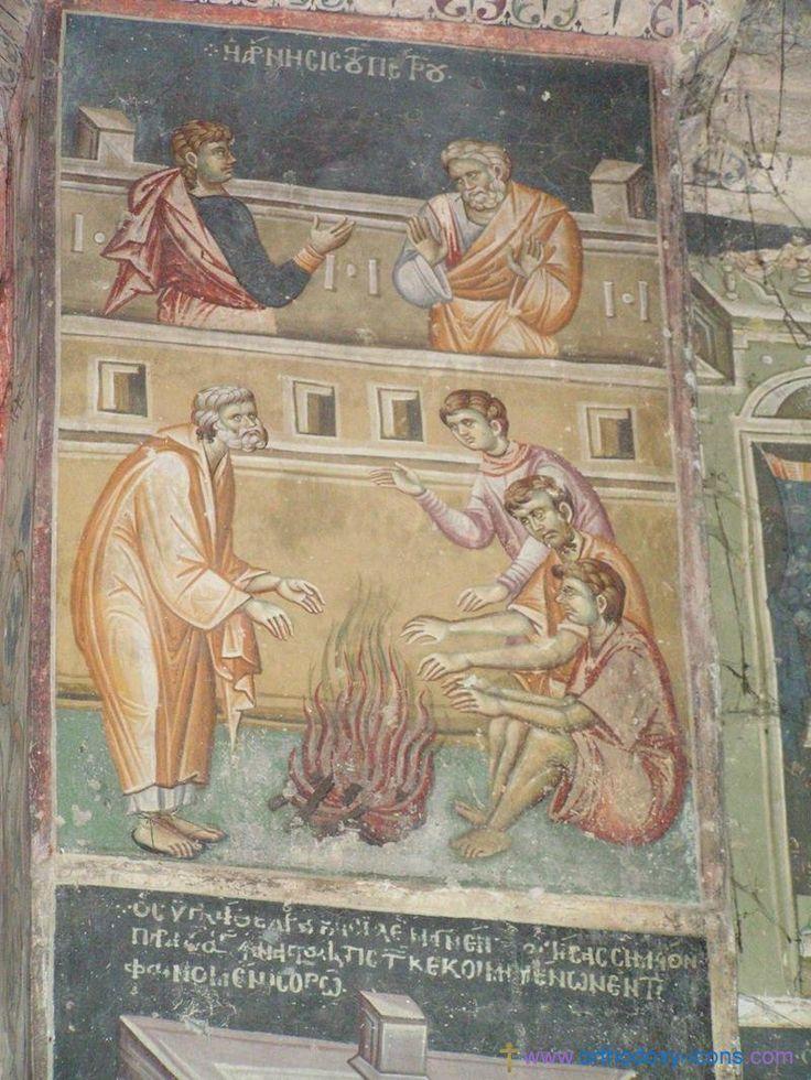 Frescoes Old Nagorichno 12-14 centuries.  Part VI