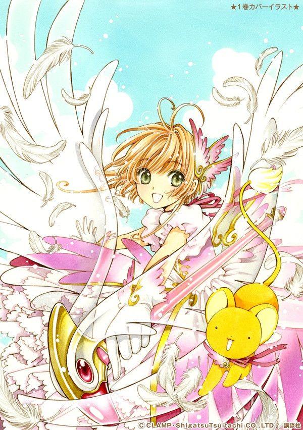 "Crunchyroll - CLAMP Draws Cover Illustration for ""Cardcaptor Sakura"" Manga New Editions"