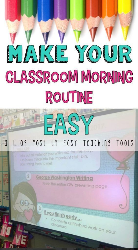 Do you want to make your classroom morning routine easy? I've got a few things that I've implemented over the years that help make our classroom morning routine easy.