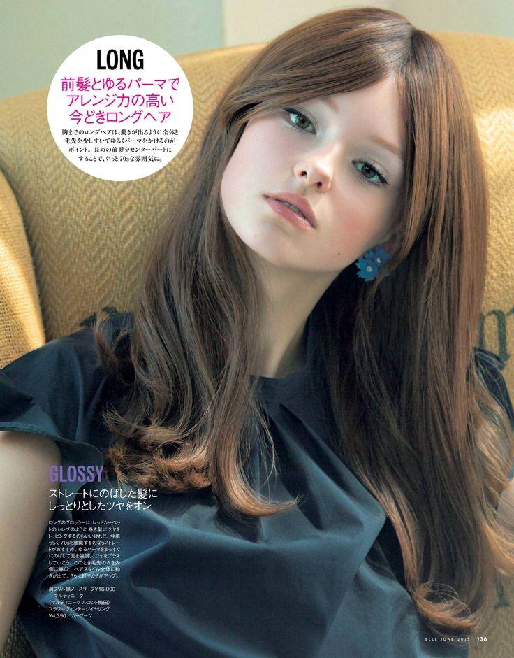 エル・ジャポン 6月号の電子雑誌 | 【雑誌フェス】NEXT MAGAZINE.JP