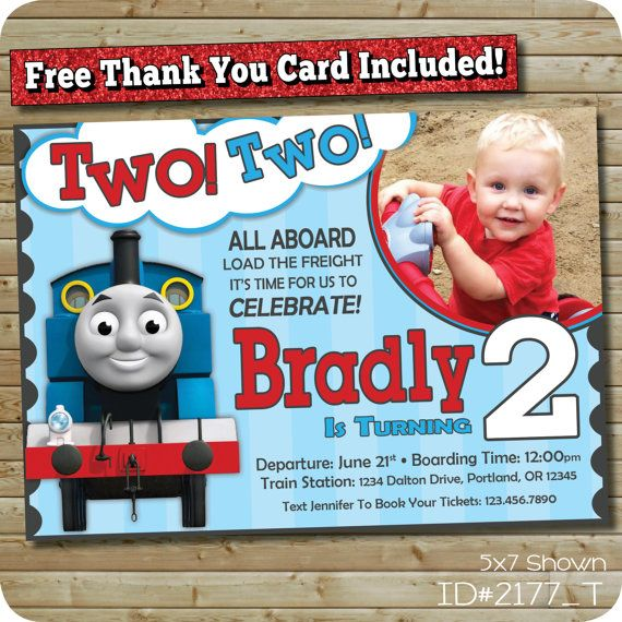 Thomas The Train custom birthday invitation for your Thomas and Friends birthday party! Invite features a large picture of your child, includes a FREE thank you card!! - By PieceOfCakeNW on ETSY