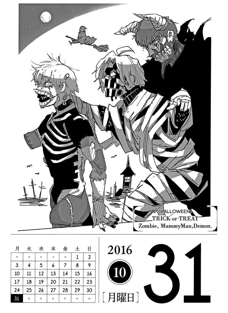 Special Illustration Calendar Tokyo Ghoul : Images about tokyo ghoul daily flip calendar on