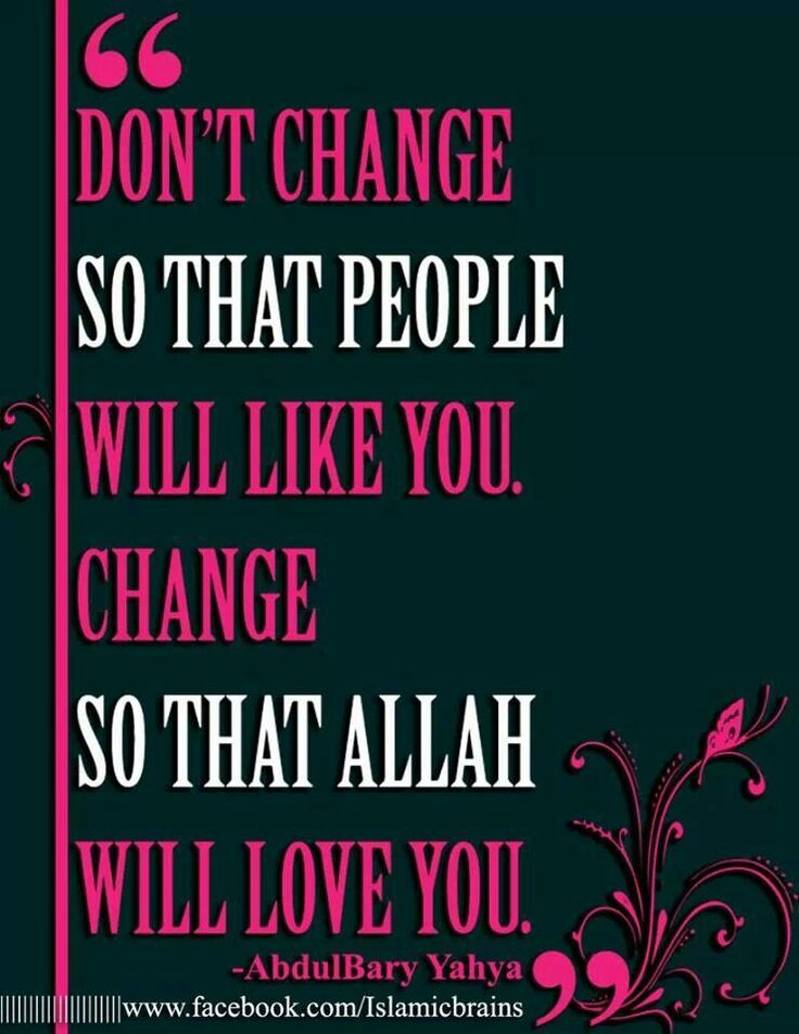 I love Allah and I am trying