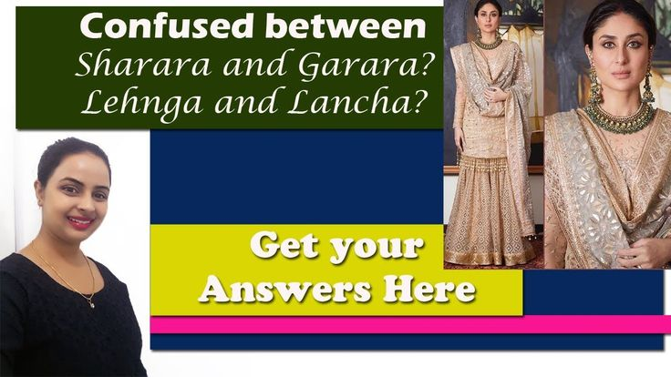 Confused about sharara & garara or lehnga & ghagra? Know the difference|...