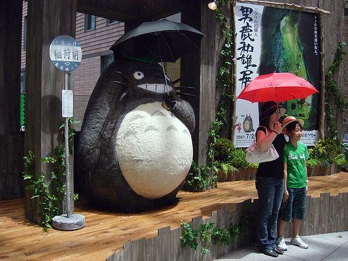 Ghibli Museum.
