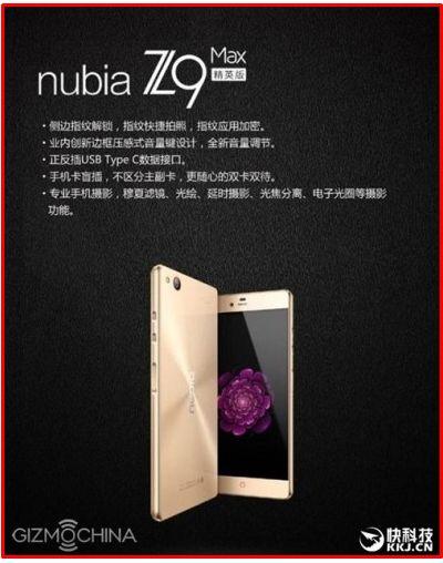 ZTE Nubia Z9 Max Elite and Z9 Mini Elite, Duo Ponsel Terbaru Dari ZTE Segera Dirilis