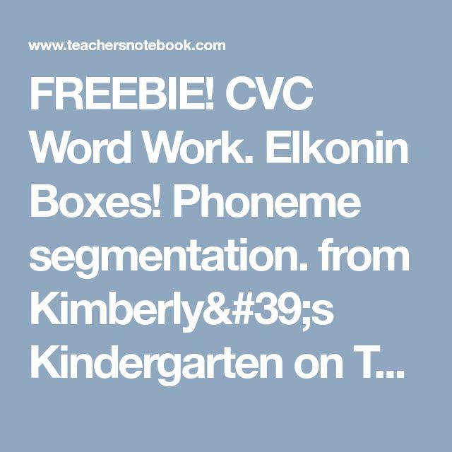 FREEBIE! CVC Word Work. Elkonin Boxes! Phoneme segmentation. from Kimberly's Kindergarten on TeachersNotebook.com (13 pages)