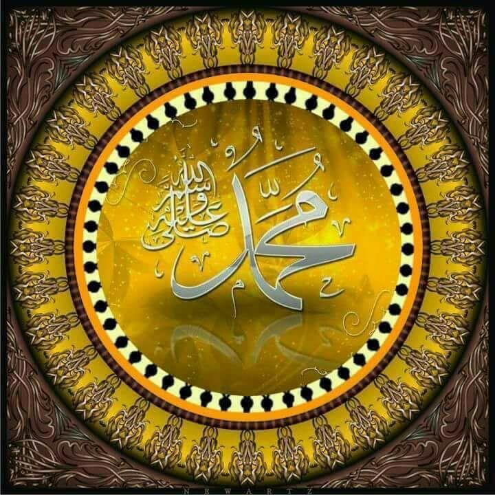 pin allah muhammad name - photo #12