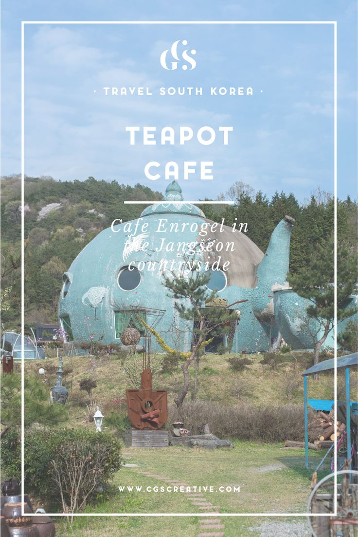 I have been wanting to visit the Enrogel Teapot Cafe ever since reading  about it on Seoul State of Mind. When my friend Sam from There She Goes  Again (you might recognise Sam as the stylist behind a lot of my styled  photo shoots) recently took a trip there and I saw her photographs, I knew  I had to make a plan to get there. Most of the weird and wonderful places  to see in Korea are in Seoul. As I live way down south in a tiny little  town called Buan, getting to Seoul is only really…