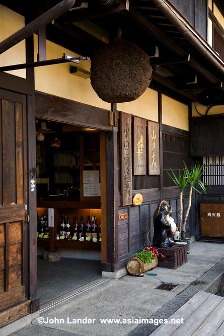 Sanmachi, Takayama #gifu #japan