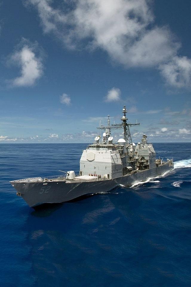U.S. Navy destroyer