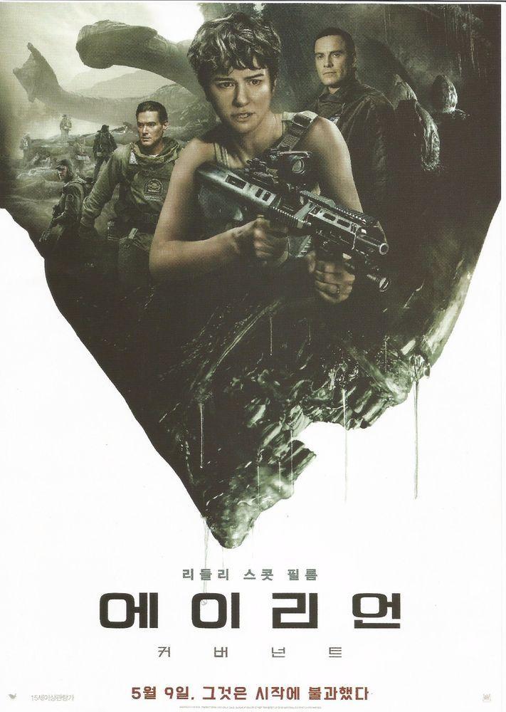 Alien: Covenant 2017 Korean Mini Movie Posters Flyers (A4 Size)