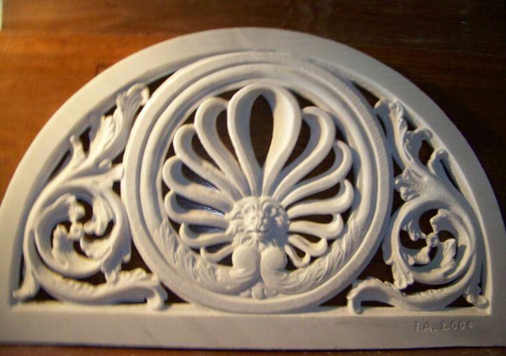 Διάτρητο χειροποίητο μαρμάρινο  διακοσμητικό φτιαγμένο από τον Ιωσήφ Αρμάο. Perforated marble decorative  handmade by Iosif Armaos