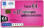 pre paid calling cards in greece