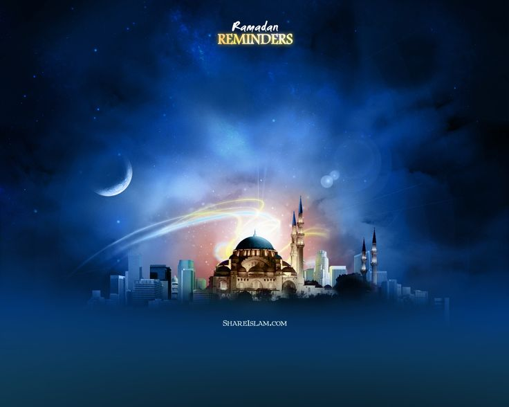 Latest Islamic Wallpapers, Islamic Pictures, Muslim ...