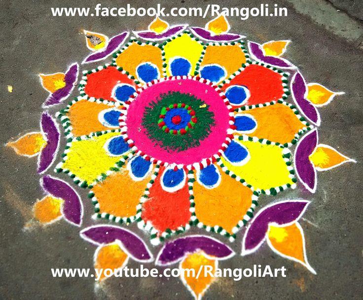 Diwali Rangoli , Kolam , Designs Images