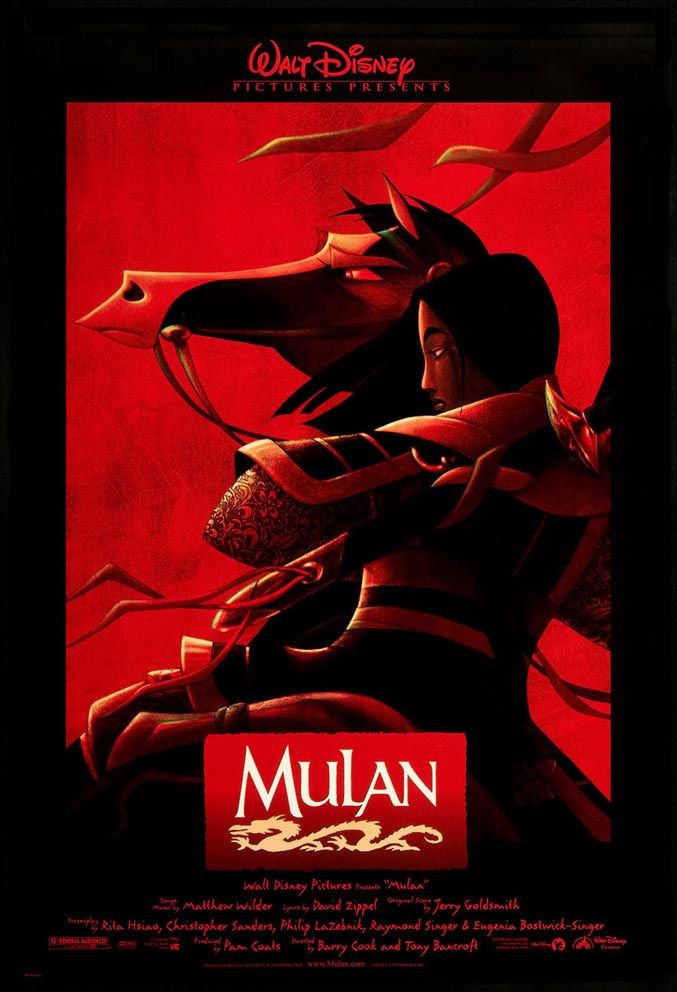"""Disney 30 Day Challenge, Day 1- Favorite Walt Disney Animated Studios Film: Gah!  This may be the hardest, but it's only day one!  For now, I'll have to go with Mulan (1998).  The songs are amazing (particularly """"I'll Make a Man Out of You""""). Mulan herself is an example to follow.  The movie is different in setting and style from the other 52 films being in ancient China and all... so anyhoo, I love Mulan."""