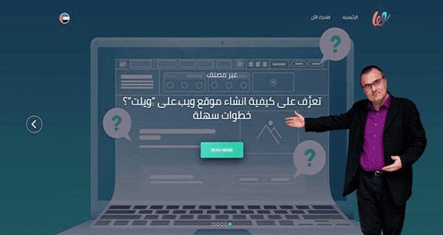 القمة للمعلوميات أقوي منصة لانشاء مدونة تدعم العربية وتصدر محركات ا Incoming Call Screenshot Blog Blog Posts