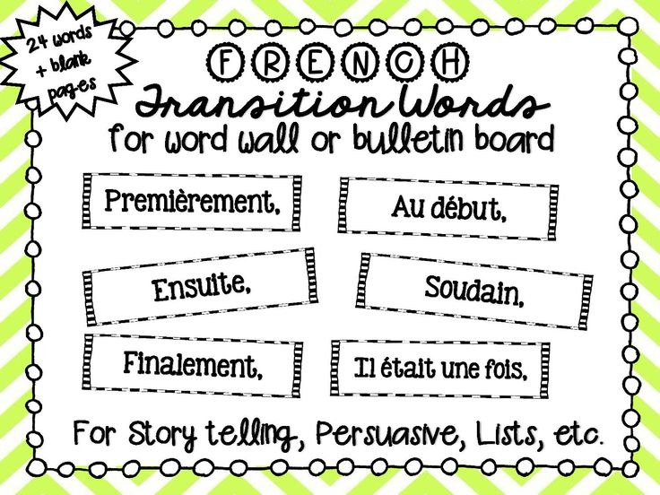 Word Strips for a Word Wall or Bulletin Board. FRENCH Transition words for Story Telling, Procedural writing, etc.