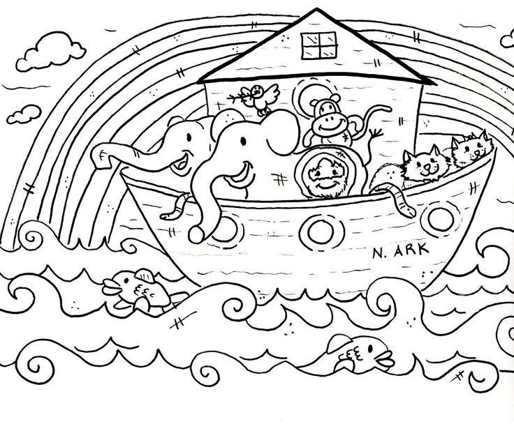best 20+ sunday school coloring pages ideas on pinterest | adult ... - Noahs Ark Coloring Pages Print