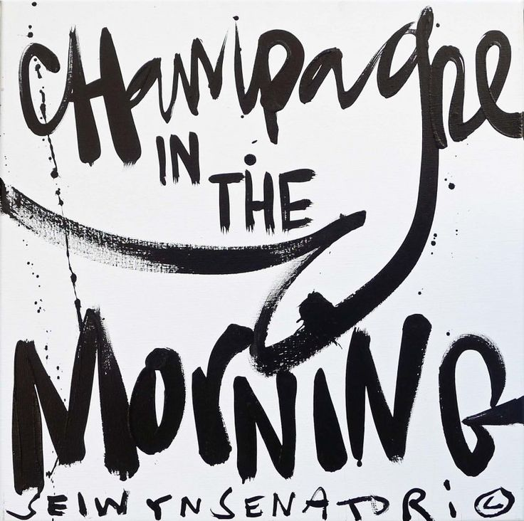 Champagne in the morning! door Selwyn Senatori - Te huur/te koop via Kunsthuizen.nl #art #popart #painting #selwynsenatori #selwyn #senatori #kunst #kunsthuizen #kunstuitleen #kunsthuisamsterdam #kunsthuisleiden #kunsthuisbreda