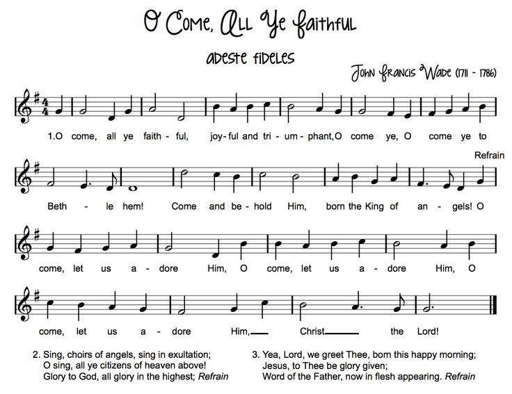 Christmas Carols - O Come All Ye Faithful Lyrics | MetroLyrics