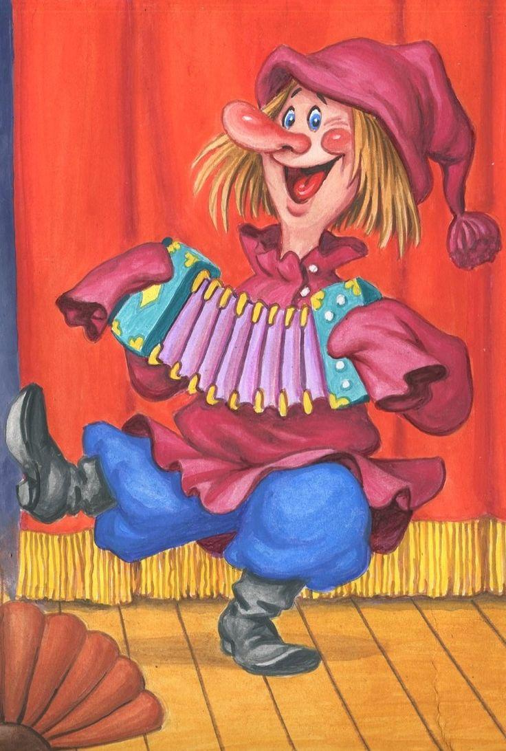 Картинка кукольного героя