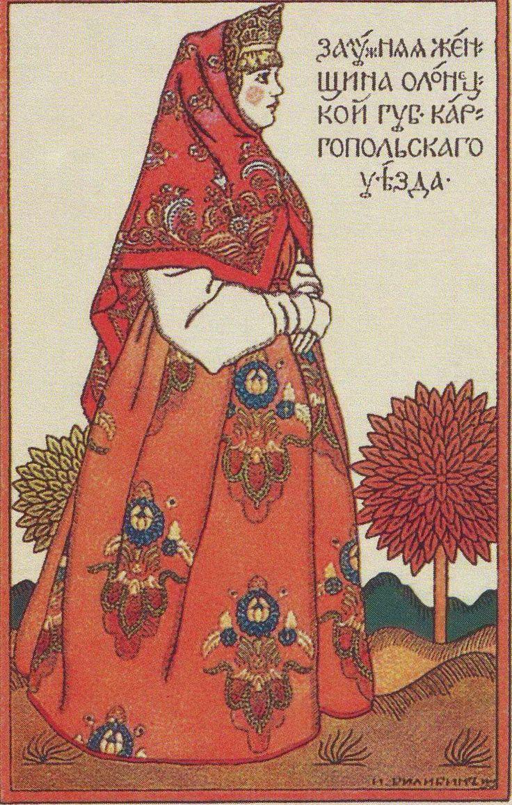 Russian costume. Married woman from Kargopol Region, Olonetsk Province. Illustration by Ivan Bilibin. 1905. #Russia #art #folk
