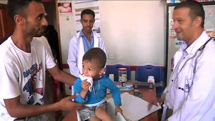 Yemen 'on Brink of Disaster' as Medical Shortages Soar