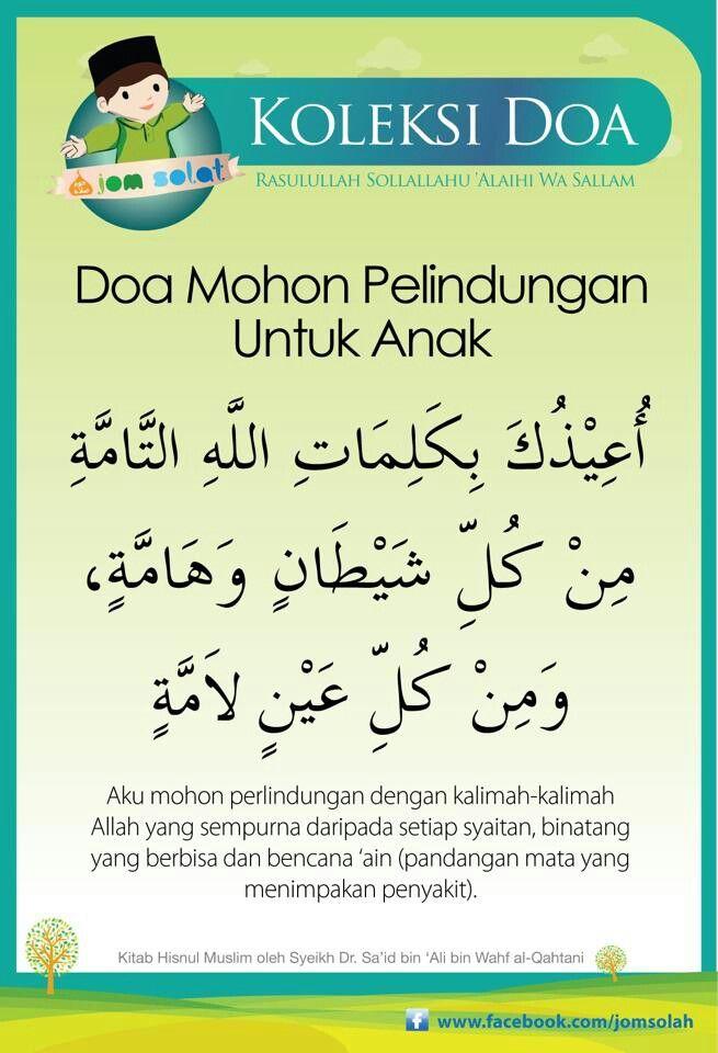 doa mohon lindung anak