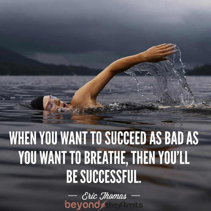 """""""When you want to succeed as bad as you want to breathe, then you'll be successful.""""- Tom Kelle  #quote  #entrepreneur"""