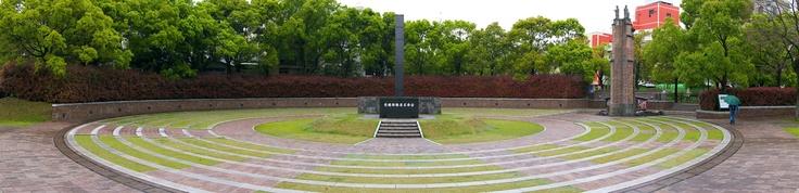 Ground Zero, Nagasaki - Japan