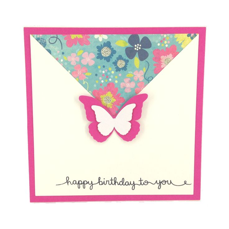 Pretty butterfly card | Birthday card | Greetings card inspiration