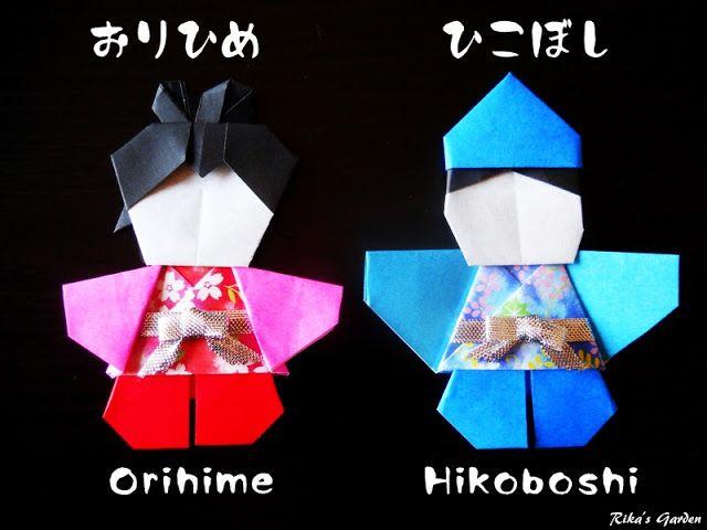 Rika's Garden: ★TANABATA★ Tutorial Origami - Orihime & Hikoboshi ...