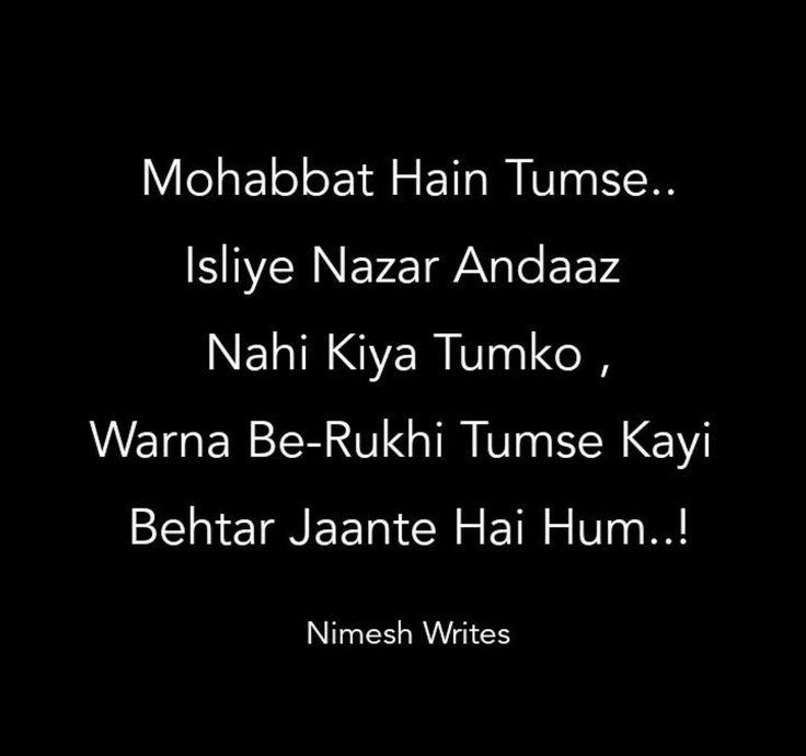 Mohabbat the unse