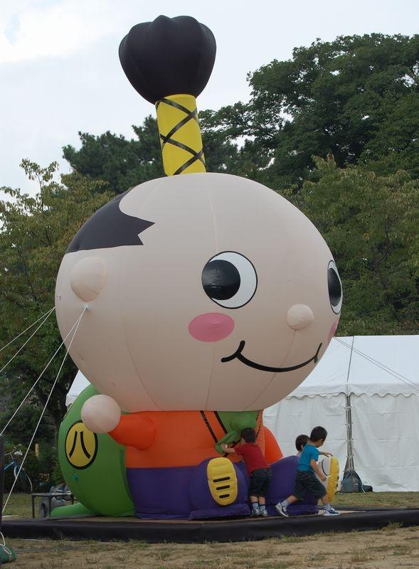 はち丸(名古屋)