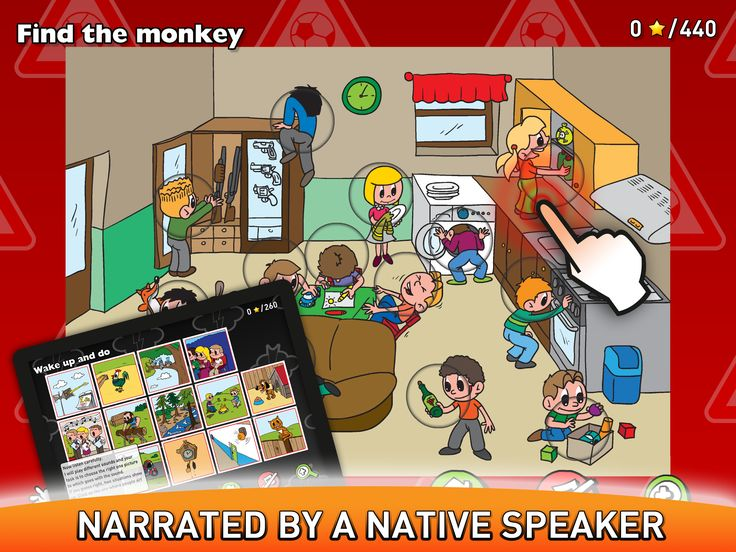 NARRATED BY A NATIVE SPEAKER